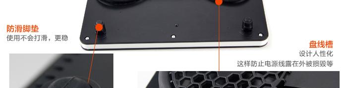 九阳c21-sc005倍优聚能健康触控电磁炉 黑色