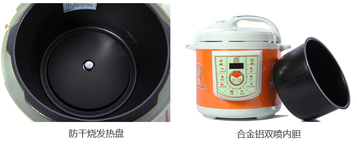 容声精致生活炫彩大面板电压力锅
